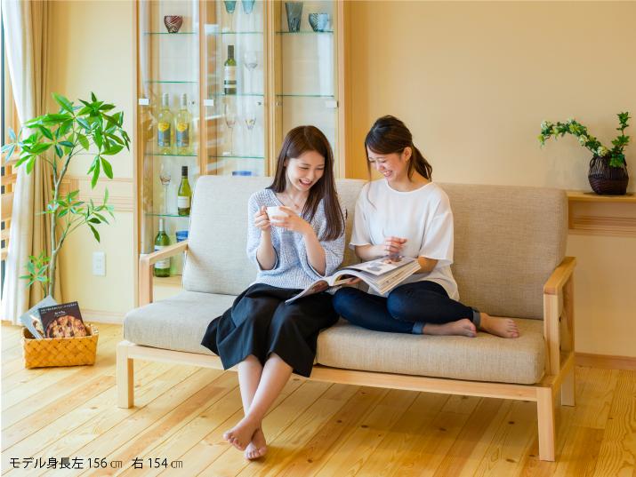 天然木の家具 2.5人掛けソファー