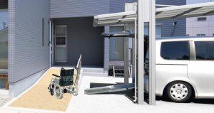車いす対応のカーポート屋根 所沢市リフォーム