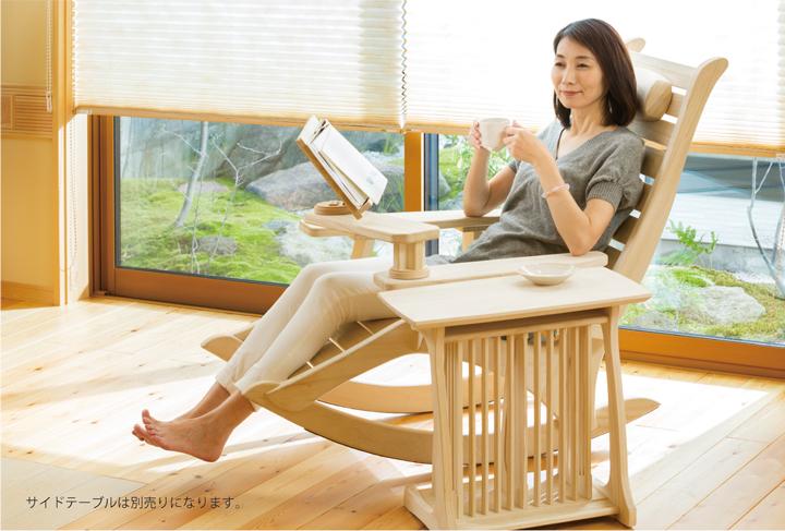 天然木の家具 ロッキングチェア