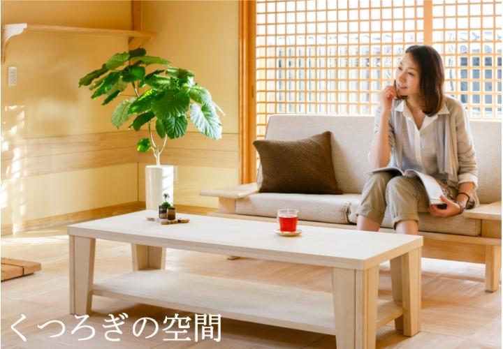 天然木の家具 桐のソファーテーブル
