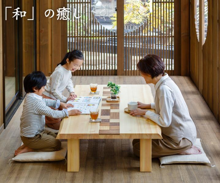天然木の家具 赤松の座卓